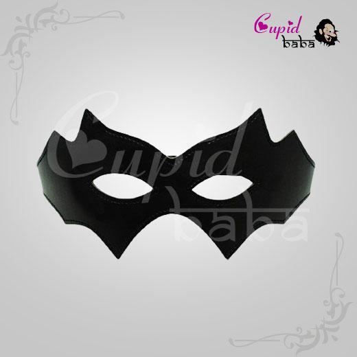 BDSM Leather Eyewear mask