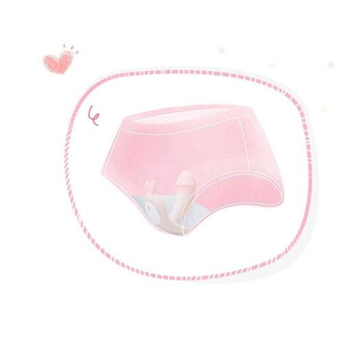 Invisible Wear Butterfly Remote Control Panty Vibrator