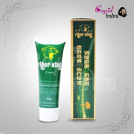 Tiger King Cream For Men